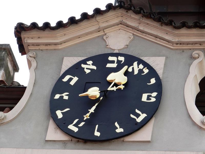Praga - Barrio Judío 01 DSC05608