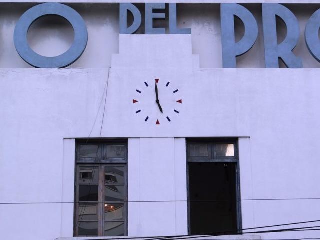 Mercado del Progreso 04 DSC01009