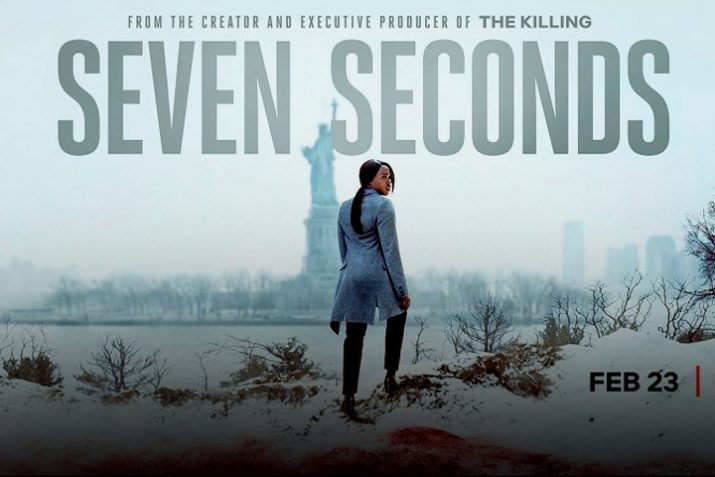 Seven seconds