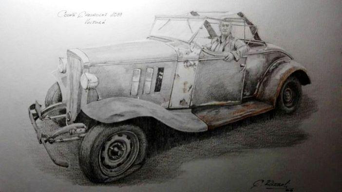 coupé chevrolet 1933, voiture (lápiz)